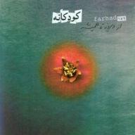 Download Farhad's new song called Banooye Gisoo Hanaei