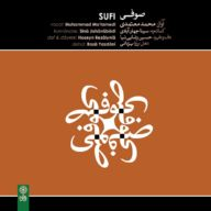 Download Mohammad Motamedi's new song called Sufi