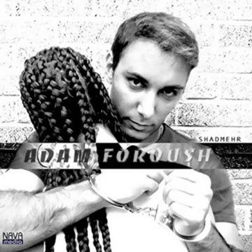 Download Shadmehr Aghili's new album called Adam Foroush