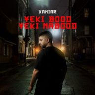 Download Xaniar Khosravi's new song called Yeki Bood Yeki Nabood
