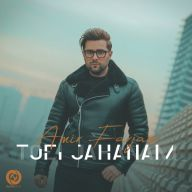 Download Amir Farjam's new song called Toei Jahanam