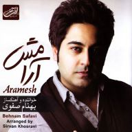 Download Behnam Safavi's new song called Aramesh