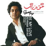 Download Behnam Safavi's new song called Eshghe Man Bash