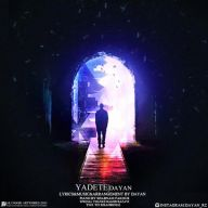 Download Dayan's new song called Yadeteh