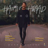 Download Hamid Hiraad's new song called Ashoob
