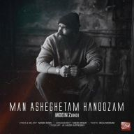 Download Moein Z's new song called Man Asheghetam Hanoozam