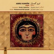 Download Mohammad Motamedi's new song called Abroo Kaman