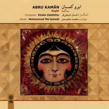 Download Mohammad Motamedi's new album called Abroo Kaman