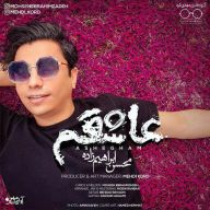 Download Mohsen Ebrahimzadeh's new song called Ashegham