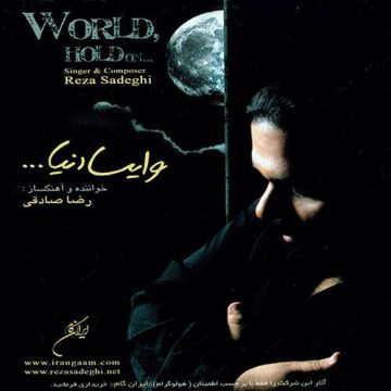 Download Reza Sadeghi's new song called Vaysa Donya
