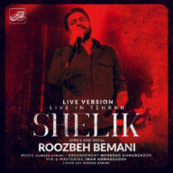 Download Roozbeh Bemani's new song called Shelik (Live)