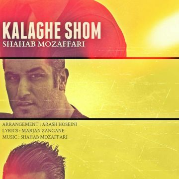 Download Shahab Mozaffari's new song called Kalaghe Shoom