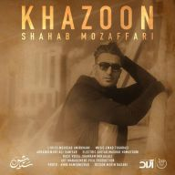 Download Shahab Mozaffari's new song called Khazoon