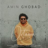 Download Amin Ghobad's new song called Dotaeeia