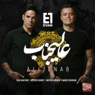 Download Evan Band's new song called Alijenab