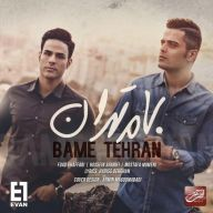 Download Evan Band's new song called Bame Tehran