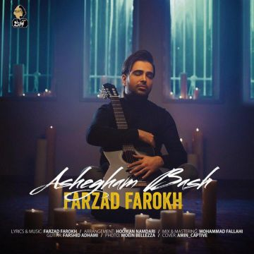 Download Farzad Farokh's new song called Ashegham Bash