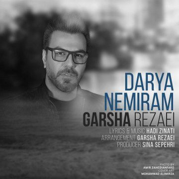 Download Garsha Rezaei's new song called Darya Nemiram
