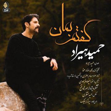 Download Hamid Hiraad's new song called Goftam Beman