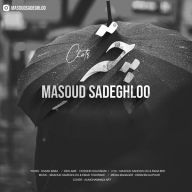 Download Masoud Sadeghloo's new song called Chatr