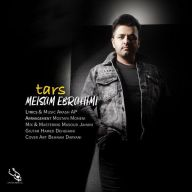 Download Meysam Ebrahimi's new song called Tars