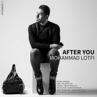 Download Mohammad Lotfi's new song called Bad Az To