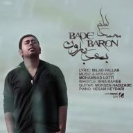 Download Mohammad Lotfi's new song called Bade Baroon