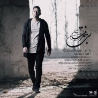 Download Mohammad Lotfi's new song called Bi Marefat