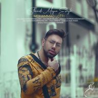 Download Mohammad Lotfi's new song called Shenidi Migan Eshgh