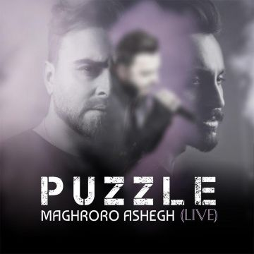 Download Puzzle Band's new song called Maghrooro Ashegh (Live)