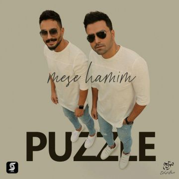 Download Puzzle Band's new song called Mese Hamim