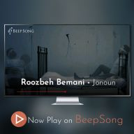 Download Roozbeh Bemani's new song called Jonoun