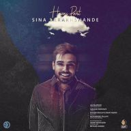 Download Sina Derakhshande's new song called Havas Part