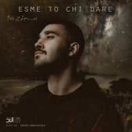 Download Ali Yasini's new song called Esme To Chi Dare