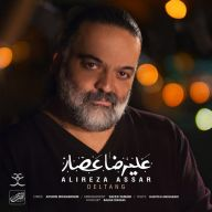 Download Alireza Assar's new song called Deltang