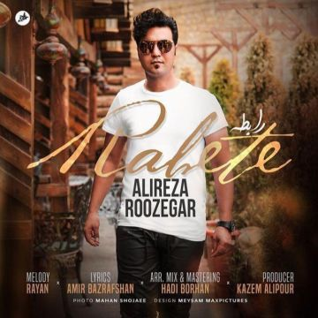 Download Alireza Roozegar's new song called Rabete