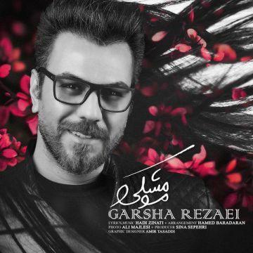 Download Garsha Rezaei's new song called Moo Meshki