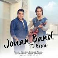 Download Jouan Band's new song called To Residi