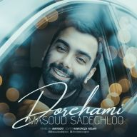 Download Masoud Sadeghloo's new song called Dorehami (Remix Amirbeat)
