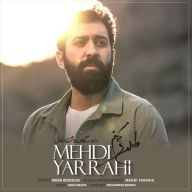 Download Mehdi Yarrahi's new song called Tolou Mikonam