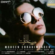 Download Mohsen Ebrahimzadeh's new song called Moroore Khaterat