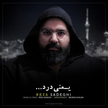 Download Reza Sadeghi's new song called Yani Dard (New Version)