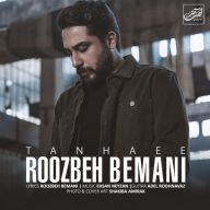 Download Roozbeh Bemani's new song called Tanhaee
