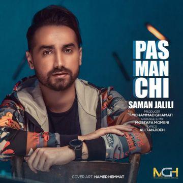 Download Saman Jalili's new song called Pas Man Chi