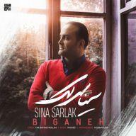 Download Sina Sarlak's new song called Biganeh