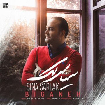 Download Sina Sarlak's new song called Biganeh