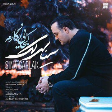 Download Sina Sarlak's new song called Kojaei Negaram