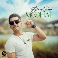 Download Ahmad Saeedi's new song called Moohat