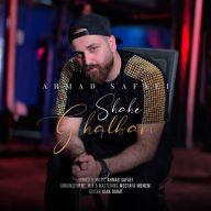 Download Ahmad Safaei's new song called Shahe Ghalbam