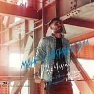 Download Ali Yasini's new song called Mahe Ghashangam